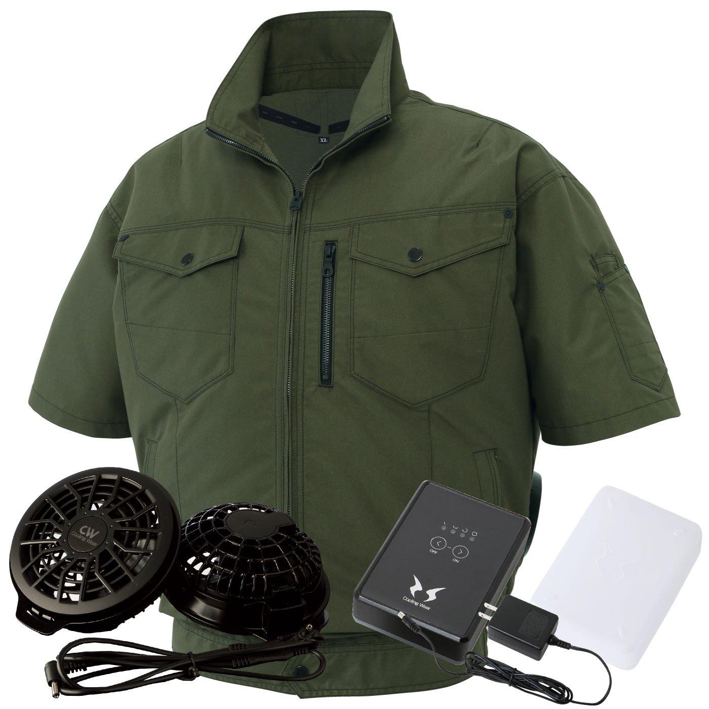 サンエス(SUN-S) 空調風神服 (空調服+ファンRD9820R+バッテリーRD9870J) ss-ku95150-l B07C9MN4BY 5L|ディープグリーン/黒ファン ディープグリーン/黒ファン 5L