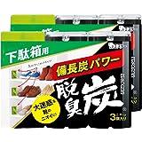【まとめ買い】 脱臭炭 こわけ 下駄箱用 脱臭剤(55g×3個入) ×2個パック