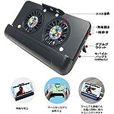 スマホ 冷却 ファン ケース型バッテリー三つの機能で4400mAhスマホ充電器やダブルブラケット付き(黒)
