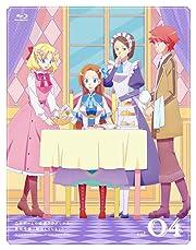 「乙女ゲームの破滅フラグしかない悪役令嬢に転生してしまった…」 Blu-ray vol.4