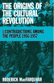 cultural revolution red guards