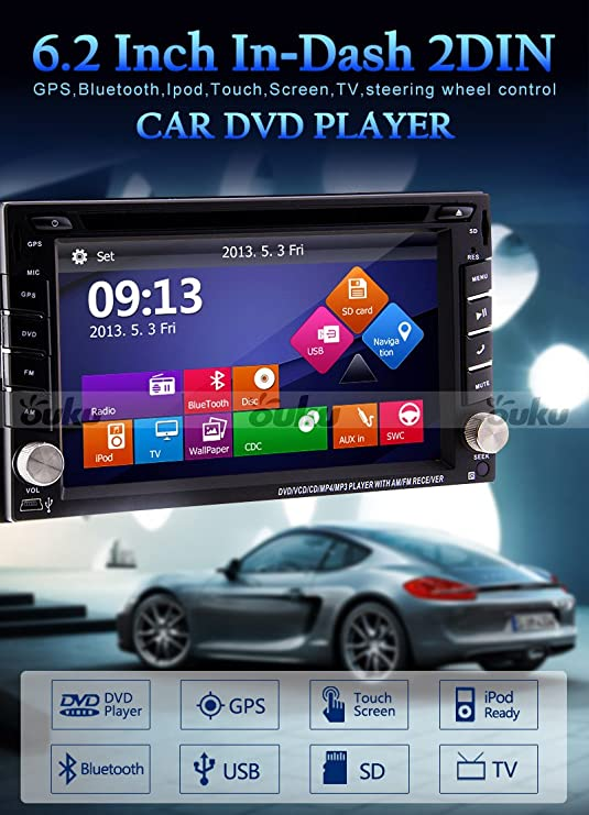 amazon com ouku 6 2 2din lcd tft in dash car dvd player with dvd rh amazon com Ouku DVD Player Repair Ouku Navigation