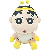"Shin Chan Honey Bee Shinnosuke Nohara Plush Toy Japan Anime Stuffed Toy Gift for Kids 10"""