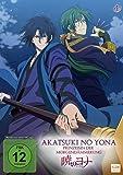 Akatsuki no Yona - Prinzessin der Morgendämmerung, Vol. 4