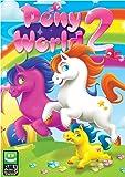 PlayWay Kids Bundle [Download]