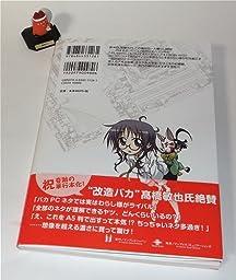著者をフォローする                                        おすすめの著者                                  わがままDIY 1 (DOS/V POWER REPORT)                    単行本(ソフトカバー)                                                                                                                                                        – 2011/12/22