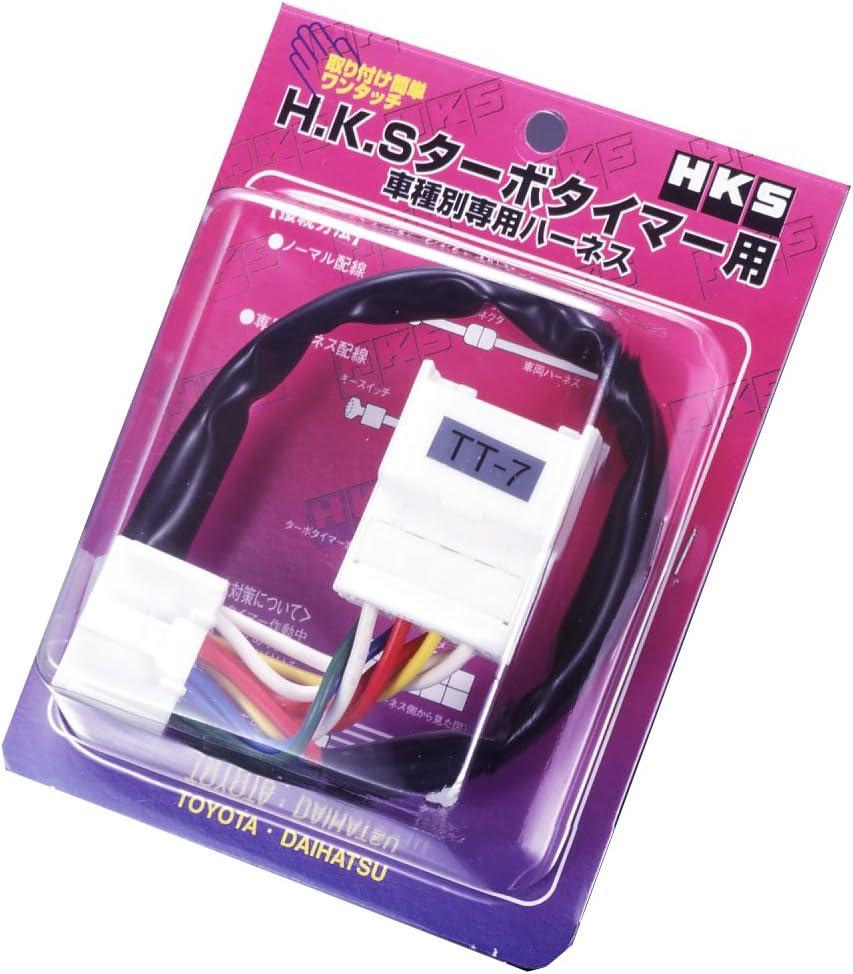 HKS 4103-RT003 Turbo Timer Harness