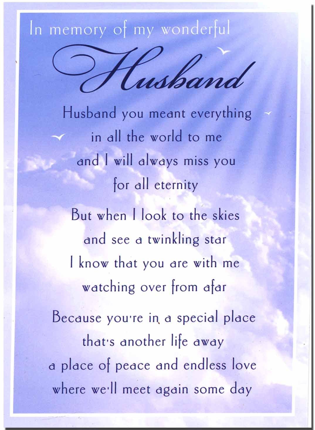 Grave Card In Loving Memory Of My Wonderful Husband Free Card