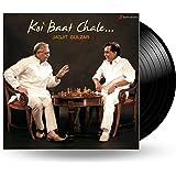 Record - Koi Baat Chale