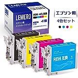 Lemero EPSON(エプソン) インクカートリッジ 互換 RDH-4CL(BK/C/ M/Y) リコーダー 4色セット 顔料 増量タイプ【残量表示機能付】[対応機種 PX-048A/ PX-049A]【365日保証】