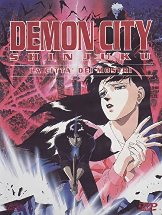 Amazon Com Demon City Shinjuku La Citta Dei Mostri Italian Edition Animazione Animazione Yoshiaki Kawajiri Movies Tv