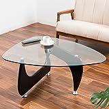 【デザイナーズ曲線美テーブル ガラスと木目の融合(イサム・ノグチの名作)】 非対称がおしゃれな実用的センターテーブル グラつき防止アジャスター付 丈夫な脚部 割れにくい安心強化ガラス (ブラック色)
