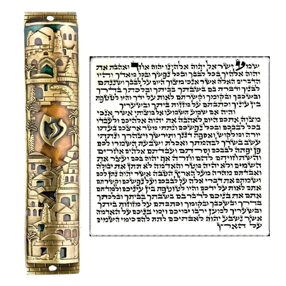 Gold Enamel Jewish MEZUZAH CASE with Scroll Jerusalem Israel Judaica Door Mezuza 6''