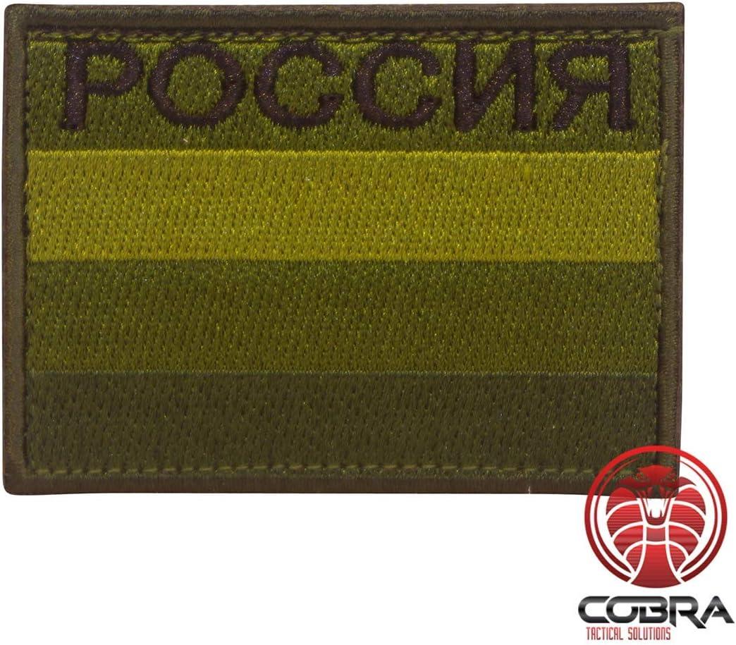 Cobra Tactical Solutions Bandera Rusa de Rusia Parche Bordado Táctico Moral Militar con Cinta adherente de Airsoft Paintball para Ropa de Mochila Táctica: Amazon.es: Hogar