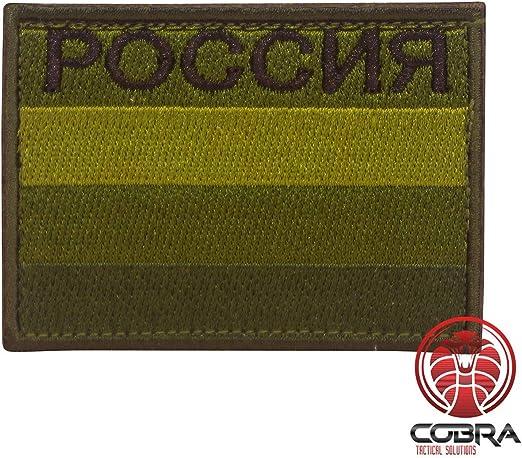 Cobra Tactical Solutions Bandera Rusa de Rusia Parche Bordado ...