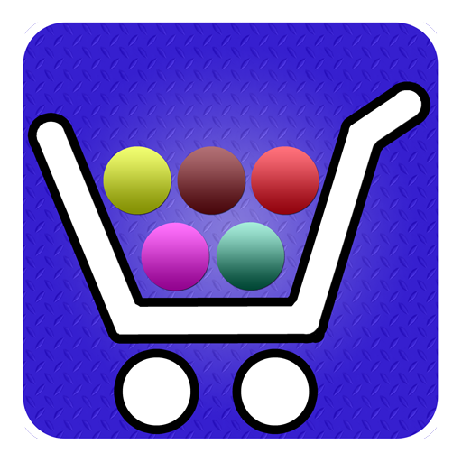 Scanner Carriage (ToMarket Grocery Shopping List Pro)