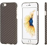 iPhone 6 Hülle PITAKA Schutzhülle aus Aramid (Kugelsicheres Material) Hochwertige Dünne Case mit Glas Shutzfolie, Schwarz/Rose Gold (4,7 Zoll)