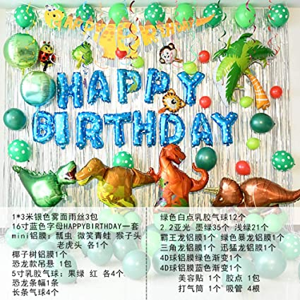 Decoración de cumpleaños Tema de Dinosaurio Globo de niño ...