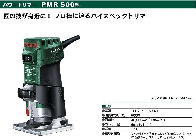 Amazon.com: Bosch (Bosch) Power recortador [pmr500]: Jardín ...