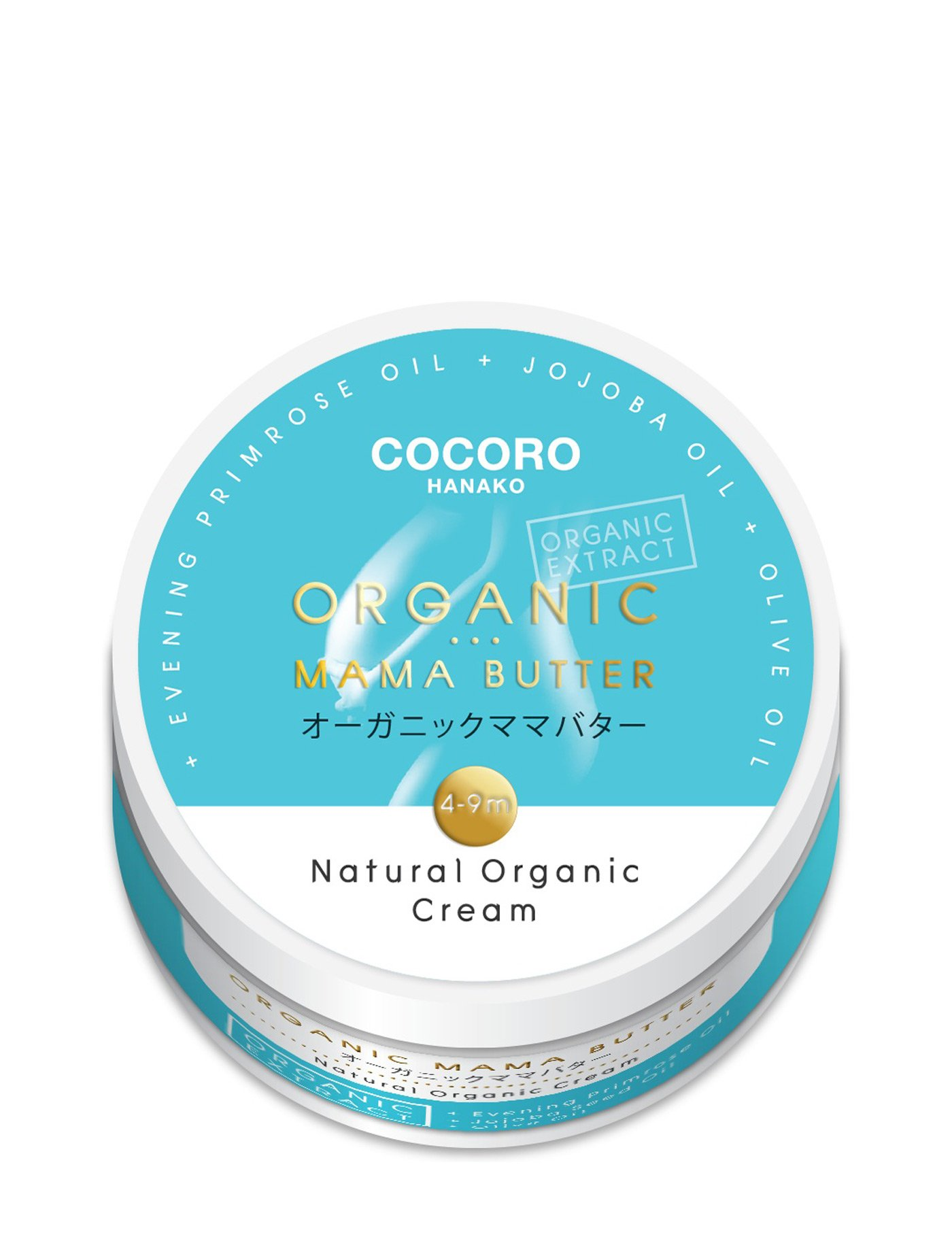 Cocoro Hanako Natural Organic Mama Butter Cream125g Highly recommended for 4-9 months pregnant women