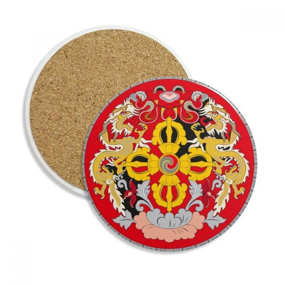 Amazon com | Bhutan National Emblem Country Stone Drink