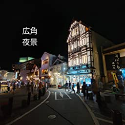 Amazon Oppo Reno3 A ホワイト 日本正規代理店品 Cph13 Wh 家電 カメラ オンライン通販