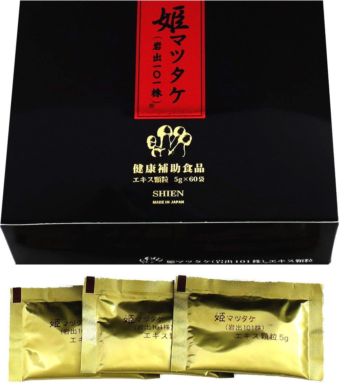 【お買得3個セット】 姫マツタケ(岩出101株)エキス 顆粒 300g(5g×60袋/箱) B01LW72OEP