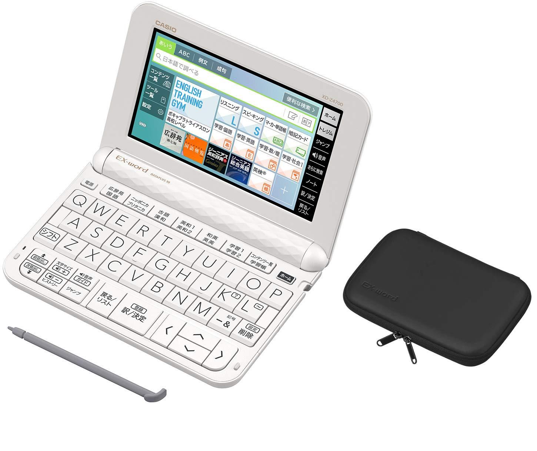 カシオ 電子辞書 エクスワード 高校生モデル XD-Z4700 ホワイト + 電子辞書ケース XD-CC2402BK ブラック XD-Z47CCBK-SET2   B07QR9KVZ5