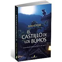 El castillo de los búhos: Shinobi (GRANDES OBRAS