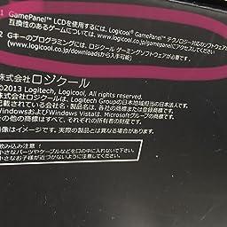 Amazon Co Jp カスタマーレビュー Pubg Japan Series 18推奨ギア Logicool ロジクール アドバンス ゲームボード G13r 並行輸入品