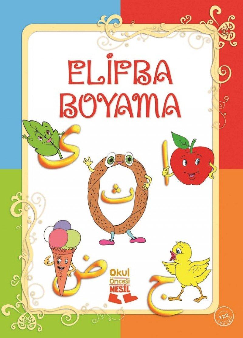 Elifba Boyama Amazoncouk Kolektif 9789752694927 Books