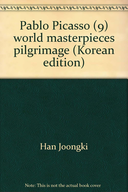 pablo picasso 9 world masterpieces pilgrimage korean edition