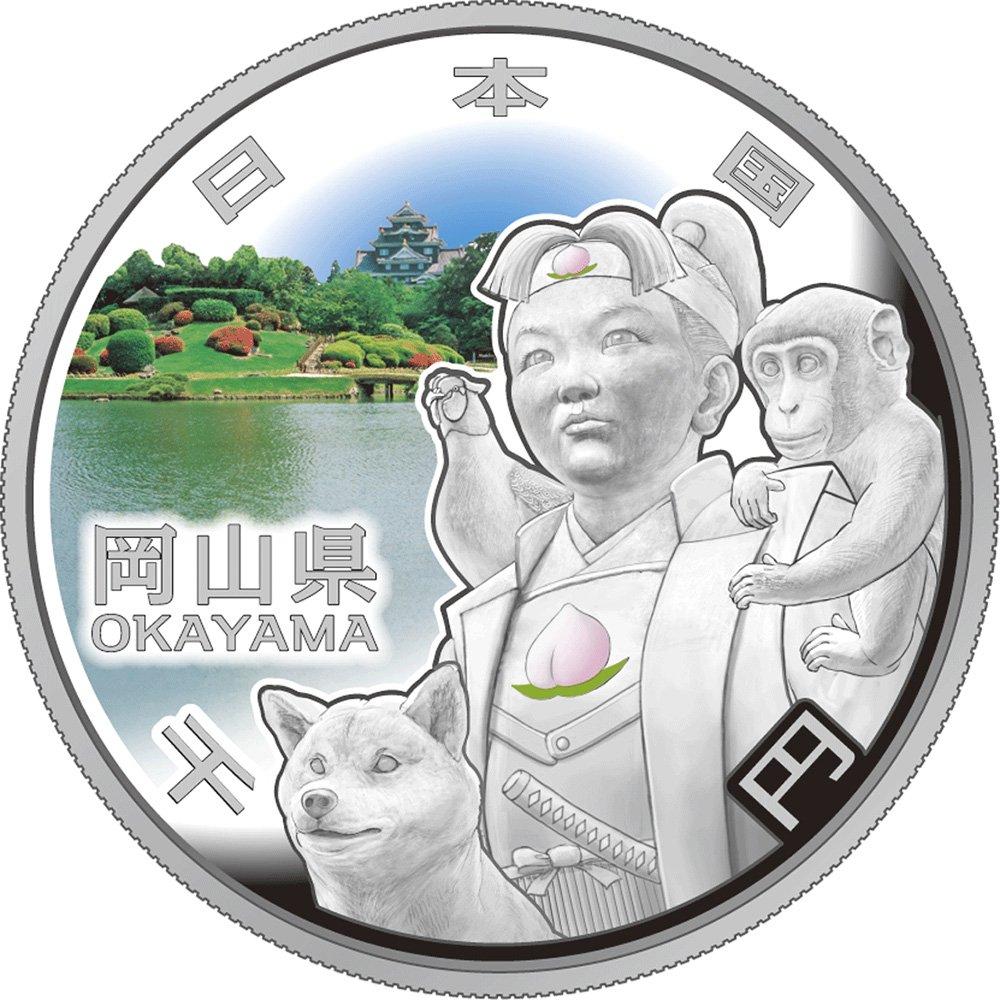 30 SHIZUOKA 47 Prefectures Silver Proof Coin 1000 Yen Japan Mint 2013