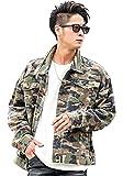 (キャバリア) CavariA メンズ デニムジャケット Gジャン ダメージ 迷彩柄 カモフラージュ柄 ゆったり 大きい