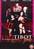 Erotibot [UK Import]
