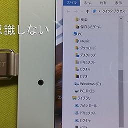 Amazon Co Jp カスタマーレビュー Chuwi Hi8 Pro 8インチタブレット Dualos Windows10 Android5 1 並行輸入品