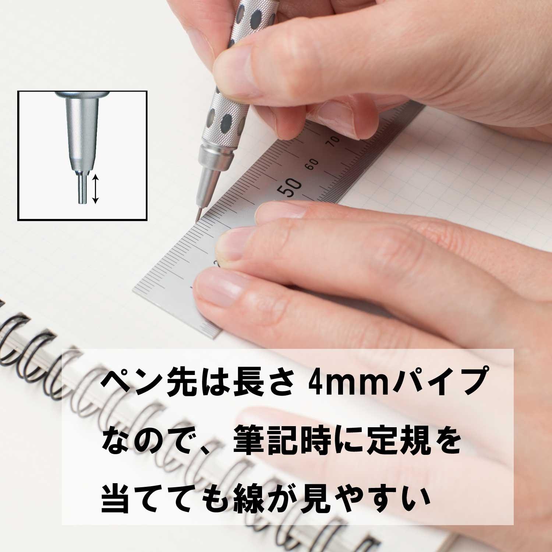 Pentel Graph Gear 1000 Pen 0.5mm PG1015