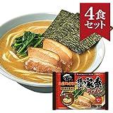 お水がいらない 横浜家系ラーメン 4食セット キンレイ 冷凍麺 [456g(麺170g)×4] 豚骨醤油ラーメン 国産 [スープ/3種の具材入り] 温めるだけの簡単調理