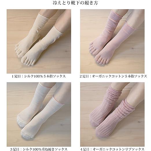 7db64c44c1c48 Amazon | 千代治のくつ下 冷えとり靴下 4足重ね履きセット 日本製 シルク100%とオーガニックコットン100% グレー | ソックス 通販