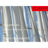 CRP JAPAN DELIGHTFUL AIR 2016