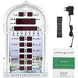 Pendule Murale HA-4008 à Mouslin Couleur d'Argent Horloge Murale d'Alarme Musulmane Azan