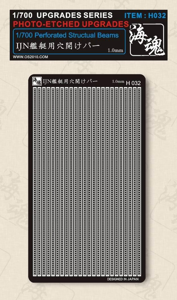 OceanSpirit H032 1//700 Perforated Structual Beams 1.0mm