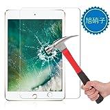 NIMASO iPad mini4 ガラスフィルム タブレット PC用 日本製素材旭硝子製 強化ガラス 液晶保護フィルム 高鮮明 防爆裂 3D touch 対応 気泡ゼロ 硬度9H