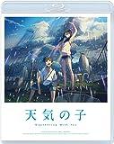 【店舗限定特典あり】「天気の子」Blu-rayスタンダード・エディション (ミニキャラクッション2個セット付き(陽菜&帆高))