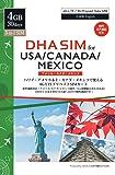 DHA SIM for USA/Canada/Mexico アメリカ/カナダ/メキシコ 音声付データプリペイドSIMカード / 30日 / 4GB 4G/LTEデータ(超えると128kbpsスピードでSNSのメッセージなど利用可能)/ アメリカ国内、カナダ、メキシコ(受信・発信)&香港(発信)通話350分、日本含める10カ国への国際通話が50分を使えます / 基本設定なし(モバイルデータオンとローミンオンだけ) / DHA SIM for USA, Canada and Mexico Voice Data Prepaid SIM / 30days / 4GB 4G/LTE data / 350mins local US, Canada, Mexico voice calls and 50mins voice call to 10 countries including Japan / no APN Setting (just turn on Mobile data and roaming)