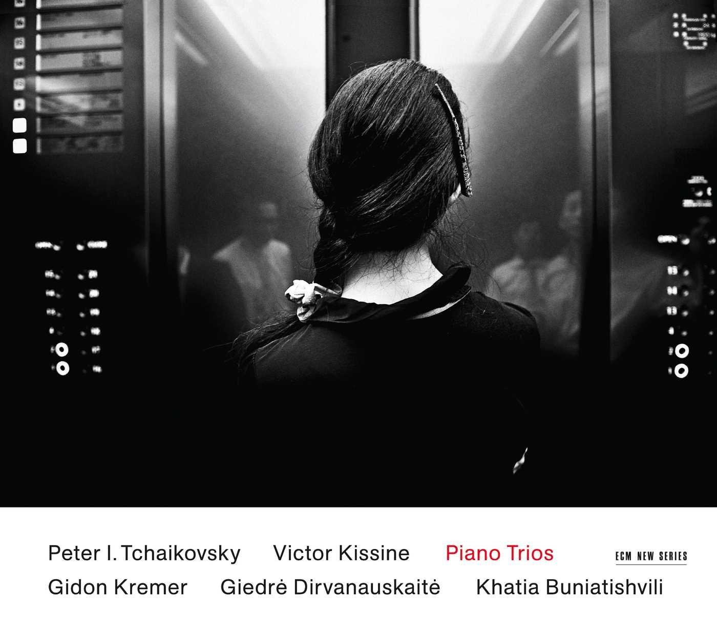 CD : Khatia Buniatishvili - Kissinet / Tchaikovsky Piano Trios (O-Card Packaging)