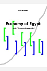 Economy of Egypt (Economy in countries Book 86) Kindle Edition