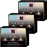 自信増大サプリメント グライバル(Guraival)3箱90日分