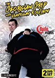 The Georgian Grip with Vladislav Koulikov [DVD]