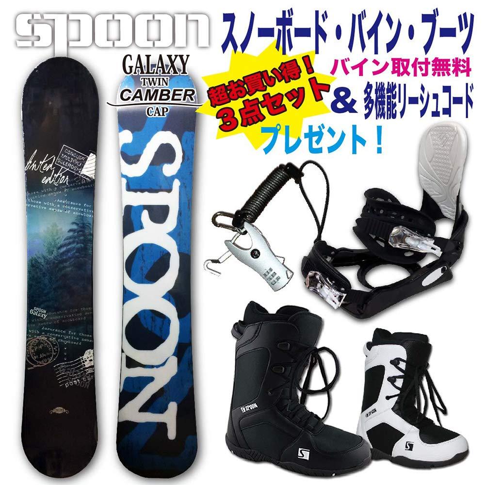 スノーボード バイン(ブラック) ブーツ 3点 セット SPOON GALAXY キャンバー ツイン リーシュプレゼント B07JB7R6Y5 ボード 153,バイン(ブラックML)/ブーツ(ホワイト27cm)